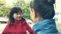 薛亚.刘琴云客串『通道3之警察』~孙瑜导演作品