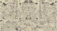 複講《科註》第01-087集(2018-09-23啟講於珠海彌陀講堂)