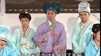 黄梅戏——《娶了媳妇忘了娘》 黄梅戏 第1张