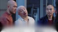 《橙红年代》卫视预告第2版 180924:警察插手打架事件 刘子光态度强硬索要工人