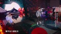 中国好声音:杰伦重现初中回忆《发如雪》,实名制羡慕底下的粉丝了!