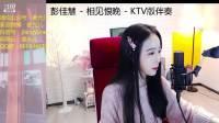 奔跑的姜允儿2018年9月24日直播录像