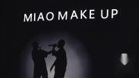 MIAO MAKE UP 2019新娘整体造型发布会