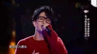 中国好声音:薛之谦演唱《你还要我怎样》,导师们的表情是这样的