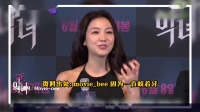 181005 KBS 演艺家中介 全场中字