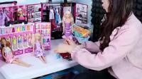 《小伶玩具》到底有多少个公主娃娃呢,太多啦数不清啦