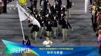 难民代表团将参加2020年东京奥运会 体育世界 181010