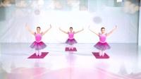 3.2.7采桑叶中国少年儿童舞蹈考级中少舞蹈考级