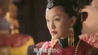 如懿传:如懿惩罚嘉贵妃便赏了她比平常大两倍的耳坠