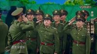 """徐峥刘嘉玲首遇表演难题好戏将至看""""哭""""章子怡? 我就是演员 181013"""