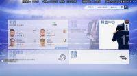 马超 FIFA19:英伦恒大 屠杀英甲(上) 10月13日 直播忘记录像 不太清晰