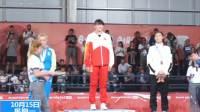 青奥会·女子自由式摔跤65公斤级决赛 周欣茹49秒闪电战夺冠 181015