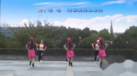 茉莉双人舞《唱一首情歌》64步对跳