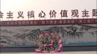 许昌市东城区祖师社区将官池舞蹈队