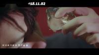 吴克群《你敢不敢再傻一次》(电影《为你写诗》主题曲)MV