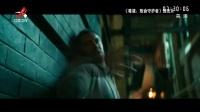 《毒液:致命守护者》预告片 晨光新视界 181018