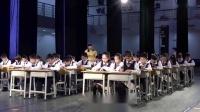 《彩色的非洲》五年级语文优秀获奖教学视频-全国语文主题学习课堂教学大赛-周赟