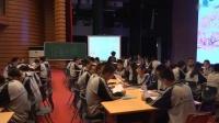 《青青子衿》第三屆初中語文教學競賽一等級教學視頻-杜在琴