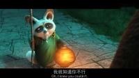 我在[阳光电影www.ygdy8.com].功夫熊猫3.BD.720p.国英双语.中英双字幕截了一段小视频