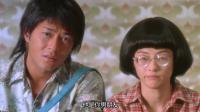 鬼马狂想曲【刘青云】【1080p】【粤语中字】