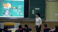 新体系重庆两江新区金州小学校唐雪梅写话《猫和老鼠》1