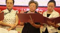 中央民族大学汉语系78级2班40周年返校