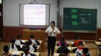 新体系山东省滨州市滨城区第三小学 盖婷婷 三年级名著读写课之有特色的人物语言