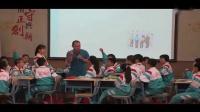 《備受關注的大事件》六年級語文作文習作優質課視頻-名師何捷