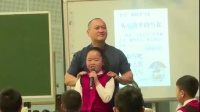 《說說我自己》三年級語文作文表達習作指導教學視頻-名師何捷