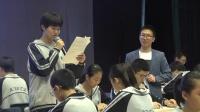 《沁園春雪》語文九年級-第三屆初中語文教學競賽一等級教學視頻-梅廣華