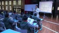 《卜居》語文教學視頻-經典素讀課堂-彭弘