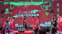 2018年北潭村外嫁金花回娘家聚会录像(三)