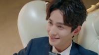 #朱一龙# 许你浮生若梦 罗浮生X林若梦跳舞高甜名场面MV向