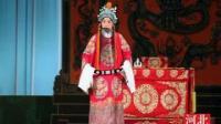 京剧伴奏《大登殿》选段 于魁智