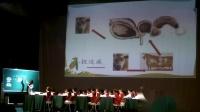 《在牛肚子里旅行》部編版三年級語文名師教學視頻-吉春亞