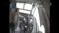 #重庆万州公交车坠江原因公布#_车内黑匣___-来自凤凰网-微博视频-最新最快短视频-搞笑短视频-美女短视频-直播-一直播-美女直播-明星直播