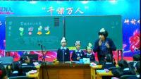 《雪地里的小畫家》一年級語文字理識字課名師教學視頻-張向華