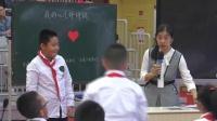 《我的心兒怦怦跳》部編版四年級語文習作課-馮櫟鈞-全國小學青年教師教學研討會