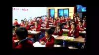 《熟悉人的一件事》四年級語文作文習作教學視頻-名師何捷