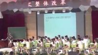 《爸爸的摩斯密碼》臺灣問思教學法語文閱讀課教學視頻-陳桂香