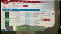 """2018世界杯预测帝""""乐乐""""上线:""""乐乐""""青睐""""沙皇""""出线!"""