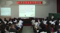 初中英語《How to be a better learner》市級英語課堂教學研討會_高曉慧