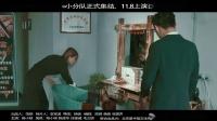 《青春逆袭路》先导预告片