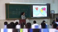 七年级地理《大洲和大洋》教学视频-胡艳辉