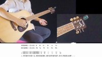 吉他教学入门自学零基础教程:2.2降半音调弦【友琴吉他】