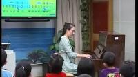 湘教版一年級音樂唱一唱《太陽》教學視頻