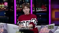 徐海乔被老师找谈话, 以为自己是第一名, 知道实情后尴尬了!