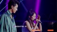 太甜了吧! 吴亦凡华梦娜合唱《想你》, 羡慕到: 啊啊啊啊啊!
