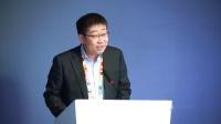 2018(第7届)创业服务新业态论坛暨长三角双创生态峰会成功举行