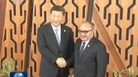 习近平出席亚太经合组织领导人同工商咨询理事会代表对话会 20181117